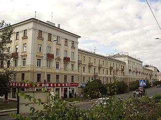 Novouralsk Town in Sverdlovsk Oblast, Russia