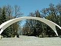Центральний парк культури і відпочинку ім. Горького 2. Вінниця.JPG