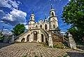Церковь иконы Владимирской Божьей матери.jpg