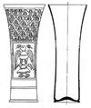 Шкляны кубак з Навагрудка.png