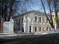 Южный флигель губернаторского дома, набережная Волжская, 21, Ярославль.jpg