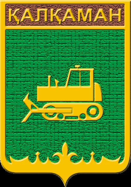 421px-Қалқаман.png