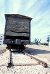 מסילת הרכבת הישנה.jpg
