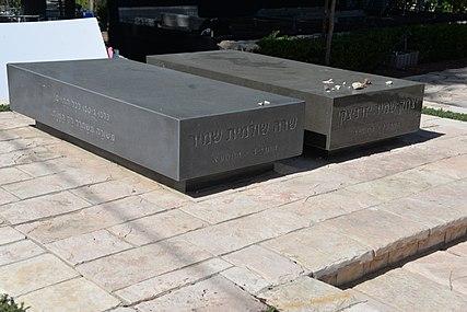 קבר יצחק שמיר ושולמית שמיר.jpg