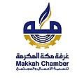 شعار غرفة مكة.jpg
