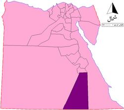 سلسلة لماذا نحب مصر ؟ 250px-%D9%85%D8%AD%D8%A7%D9%81%D8%B8%D8%A9_%D8%A3%D8%B3%D9%88%D8%A7%D9%86