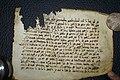 مخطوطة تعود للقرن الأول الهجري.jpg
