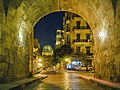 مدخل شارع المُعز لدين الله الفاطمي من بوابة بيت القاضي.jpg