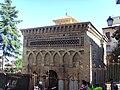 مسجد باب المردوم.JPG