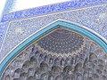 مسجد شاه آبی.jpg