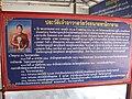 พระมหาสมพงษ์ พุทฺธสโร เจ้าอาวาสวัดวังขนายทายิการาม Wat Wangkhanaithayikaram - panoramio.jpg