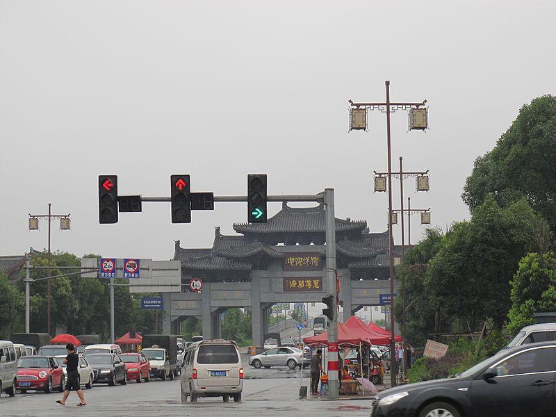File:三垟湿地牌坊 - panoramio.jpg