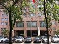 中国人民政治协商会议天津市委员会大楼正面.jpg