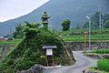 亀島の石灯籠 - panoramio.jpg