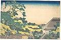 冨嶽三十六景 東都駿台-Surugadai in Edo (Tōto Sundai), from the series Thirty-six Views of Mount Fuji (Fugaku sanjūrokkei) MET DP141094.jpg