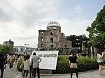 原爆ドーム - panoramio (46).jpg