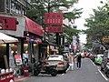 台北市街景攝影 - panoramio.jpg