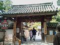 吉野山 吉水神社 - panoramio.jpg