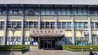 Dali District - Dali District office