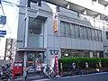 大阪千日前中央通郵便局 Ōsaka-Sennichimae-Chūōdōri Post Office 2012.10.09 - panoramio.jpg