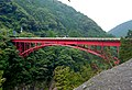 小浜大橋 - panoramio.jpg