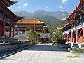 崇圣寺 - panoramio (7).jpg