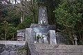 慰霊碑 - panoramio (2).jpg