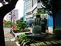 板橋區公所 Banqiao District Office - panoramio (1).jpg