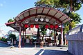 樹林十三公祠 Shulin Thirteen Martyrs Shrine - panoramio.jpg
