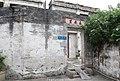 永安里 yong an li - panoramio.jpg
