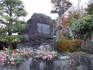 Akiyama Saneyuki - The final resting place of Akiyama Saneyuki