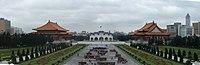 臺灣臺北國家兩廳院 National Theater and National Concert Hall in Taipei, TAIWAN.jpg