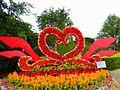 花心 Flower Heart - panoramio.jpg