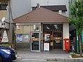 藤井寺駅前郵便局 2012.9.07 - panoramio.jpg