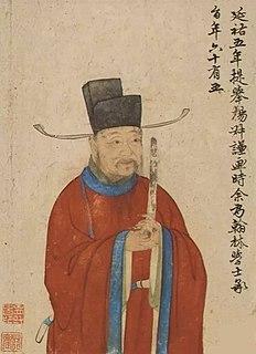 Zhao Mengfu Chinese painter (1254-1322)