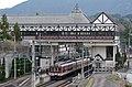 近鉄吉野線 福神駅 Fukugami sta. 2014.4.03 - panoramio.jpg