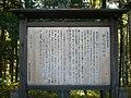 長野県諏訪郡富士見町立沢地区(旧稗之底村址) - panoramio.jpg