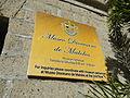 0443jfSanto Barasoain Church Garden Malolos City Bulacanfvf 10.JPG