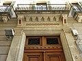 053 Casa Amàlia Soler, c. Santa Maria 2 (Vilafranca del Penedès), portal.jpg