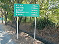 06215jfBalanga City Welcome Arch Bataan Provincial Expresswayfvf 23.JPG