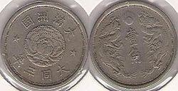 Japonská mince datování
