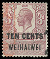 10c revenue stamp of Weihaiwei.jpg