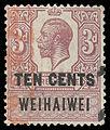 10c revenue stamp of Weihaiwei.jpg