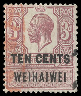 Weihaiwei under British rule - One of the revenue stamps of Weihaiwei issued in 1921