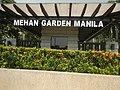 120Mehan Garden Ermita Manila 25.jpg