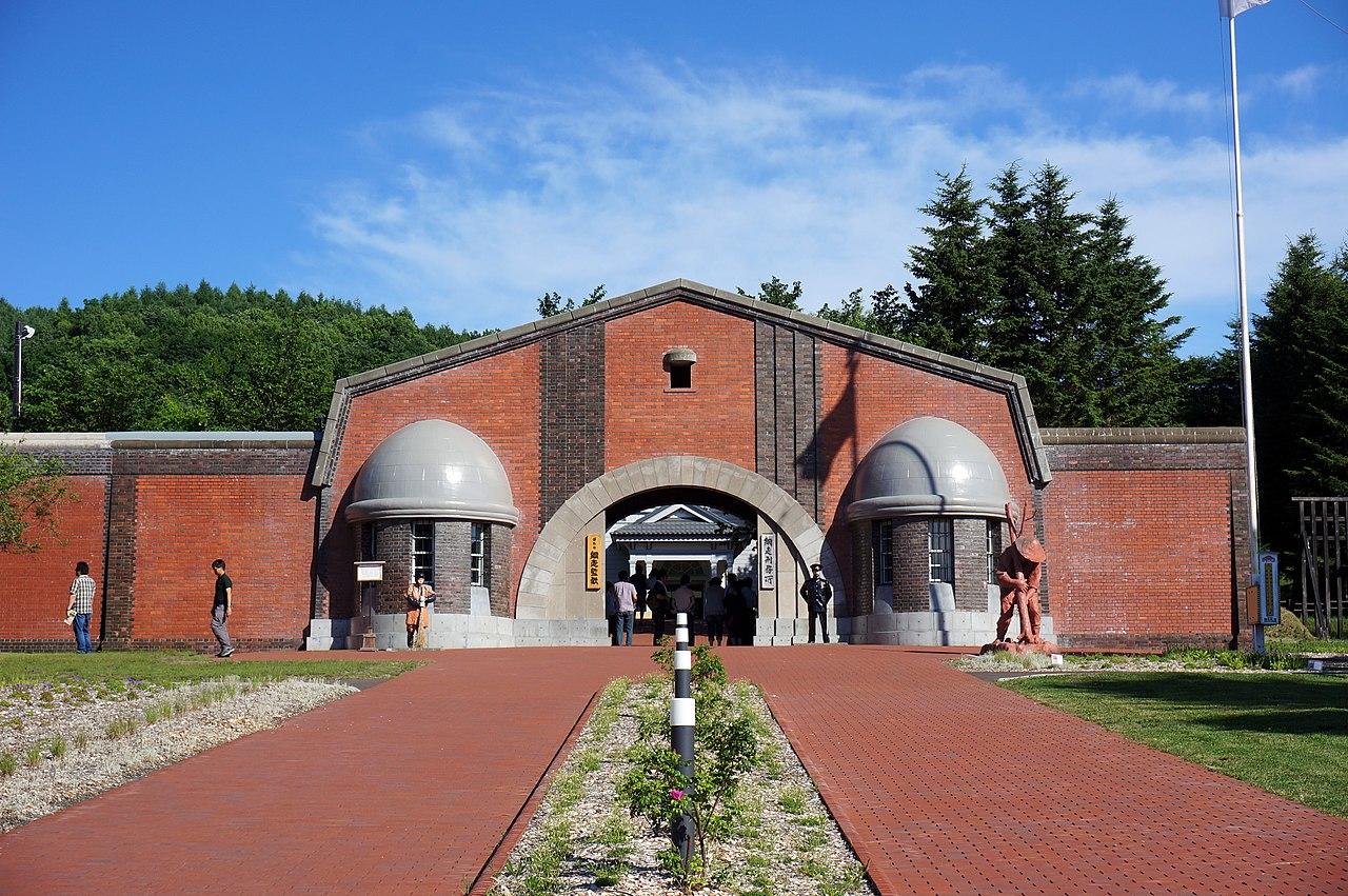 Abashiri Japan  City new picture : 130713 Abashiri Prison Museum Abashiri Hokkaido Japan08n ...