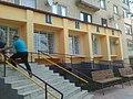 145 03 ЦНАП смт Марківка after.jpg
