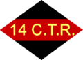14th Canadian Army Tank Regiment unit patch.png
