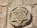 1538 - Mamluk Star-1 (4945006794).jpg