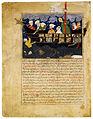 16 2-8-2005-Noahs-ark-Hafis-Abru-2.jpg